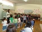 1年生グループ同窓会